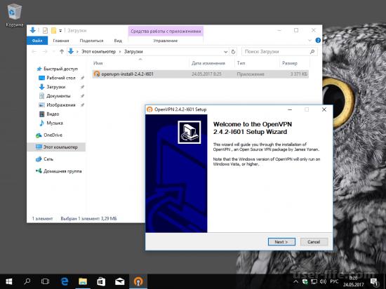 OpenVPN настройка сервера и клиента на Windows