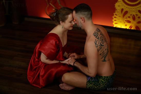 Как заниматься тантрическим сексом: практики позы массаж техника обучение уроки практика йога любовь искусство (тайные упражнения мужчине женщине онлайн бесплатно)