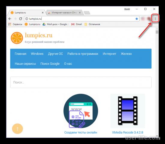 Где находятся расширения браузера Google Chrome