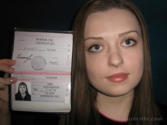Как сделать скан паспорта на компьютер копию (без сканера на одном листе где можно)