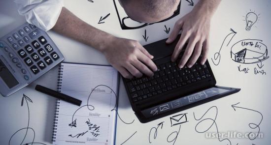 Как создать блог и зарабатывать деньги в интернете бесплатно: ведя самому сколько можно какой начать сделать (настройки записи примеры дневника)