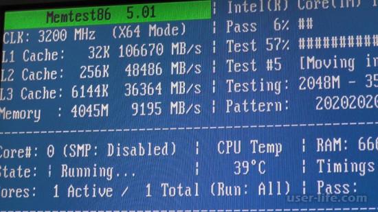MemTest86+ как пользоваться