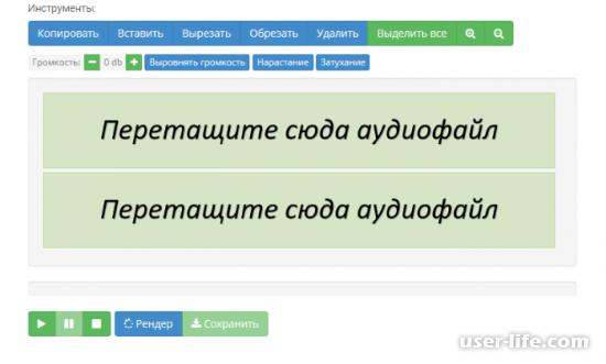 Звуковые редакторы аудио онлайн бесплатно на русском