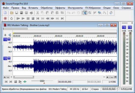 Звуковые редакторы аудио файлов онлайн бесплатно на русском