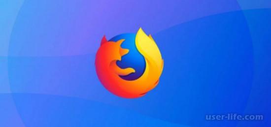 Firefox ошибка при установлении защищенного соединения ssl (как исправить что делать)