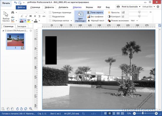 Программы для печати документов на принтере чеков фото этикеток текста скачать