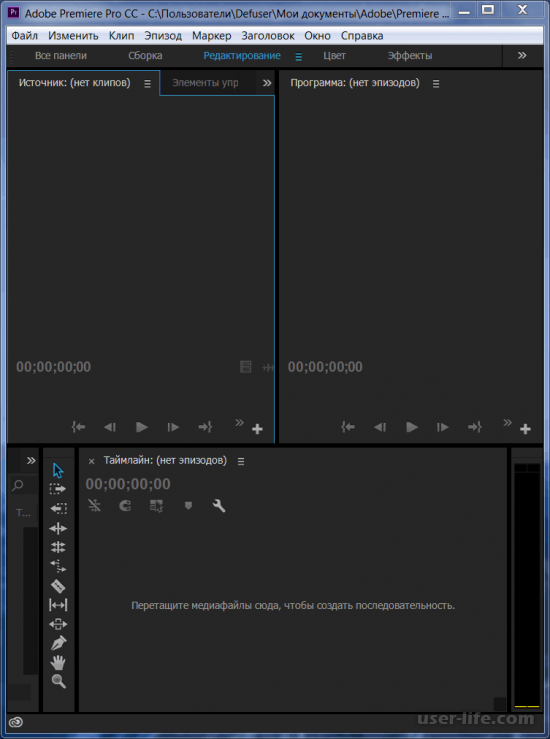 Программы для наложения музыки на видео