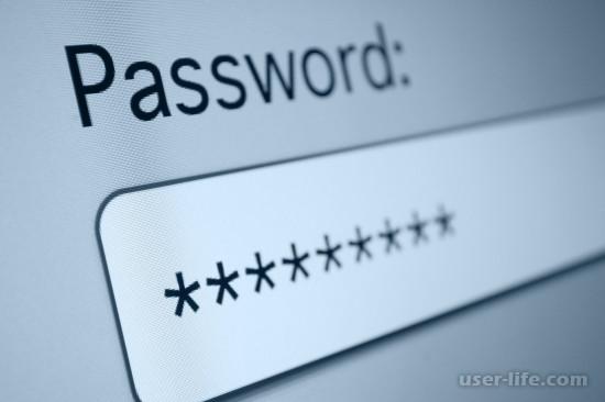 Ввод сетевого пароля Windows 7 отключить