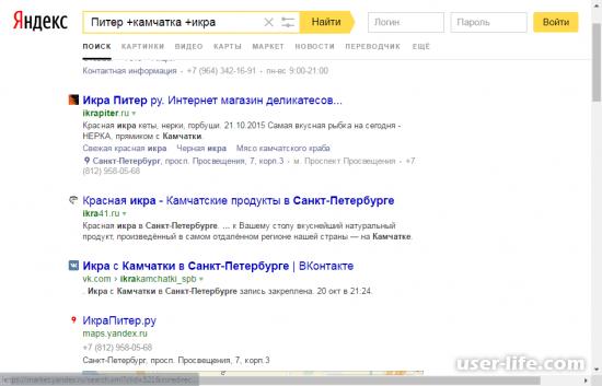 Как искать в Яндексе
