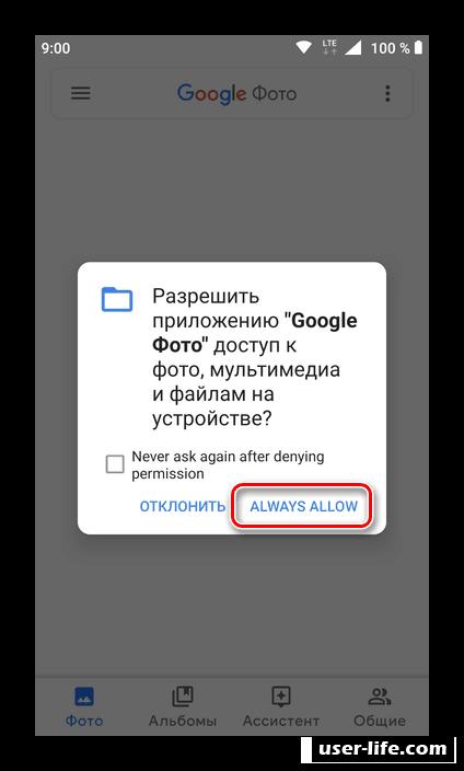 Гугл фото вход в аккаунт моя страница