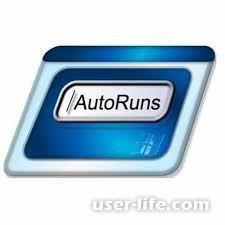 Autoruns как пользоваться скачать на русском для Windows 7 10