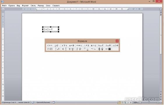 редактор формул microsoft equation 30 скачать бесплатно
