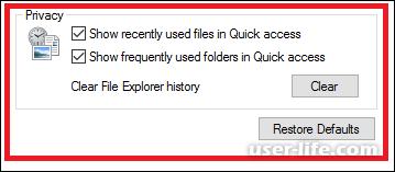 Свойства папки в Windows 7 8 10 XP где найти параметры как открыть изменить