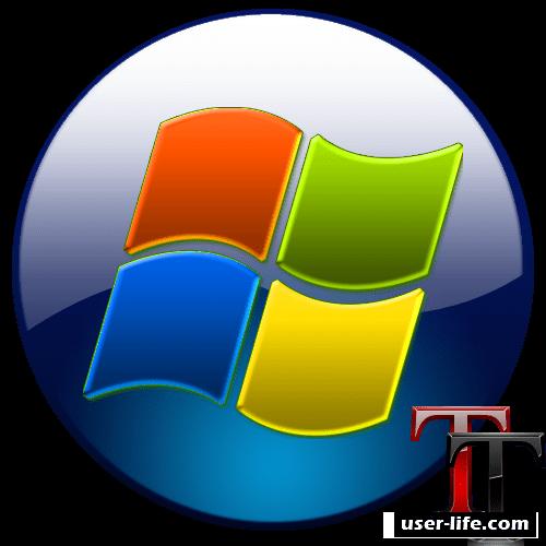 Как изменить шрифт на компьютере Windows 7 10