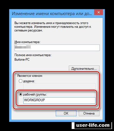 Компьютер не видит другие компьютеры в сети