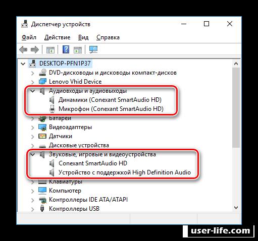Почему не работает звук на ноутбуке компьютере Windows что делать