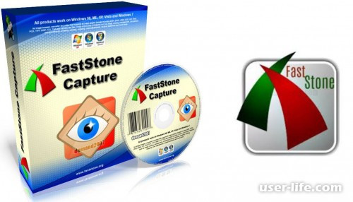 Faststone Capture скачать