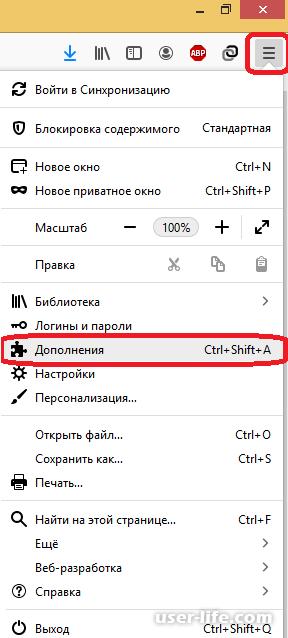 Tampermonkey как пользоваться скачать скрипты (Яндекс Chrome Firefox Opera)