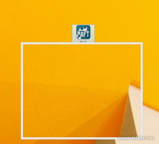 Как увеличить экран компьютера с помощью клавиатуры