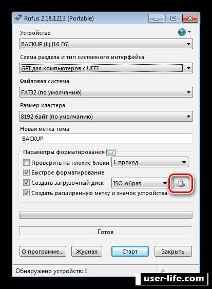 Установка Windows на GPT диск невозможна ошибка