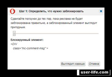 Как отключить Яндекс директ в Яндекс браузере (убрать рекламу)