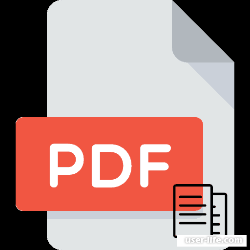 Как скопировать текст из Пдф (редактировать изменять исправить)