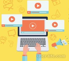 Video Downloader Pro скачать бесплатно