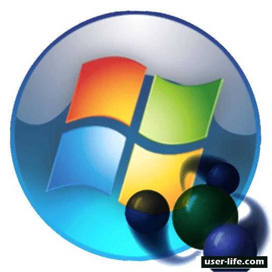 Создание Домашней группы в Windows 7 8 10 (как настроить подключиться)