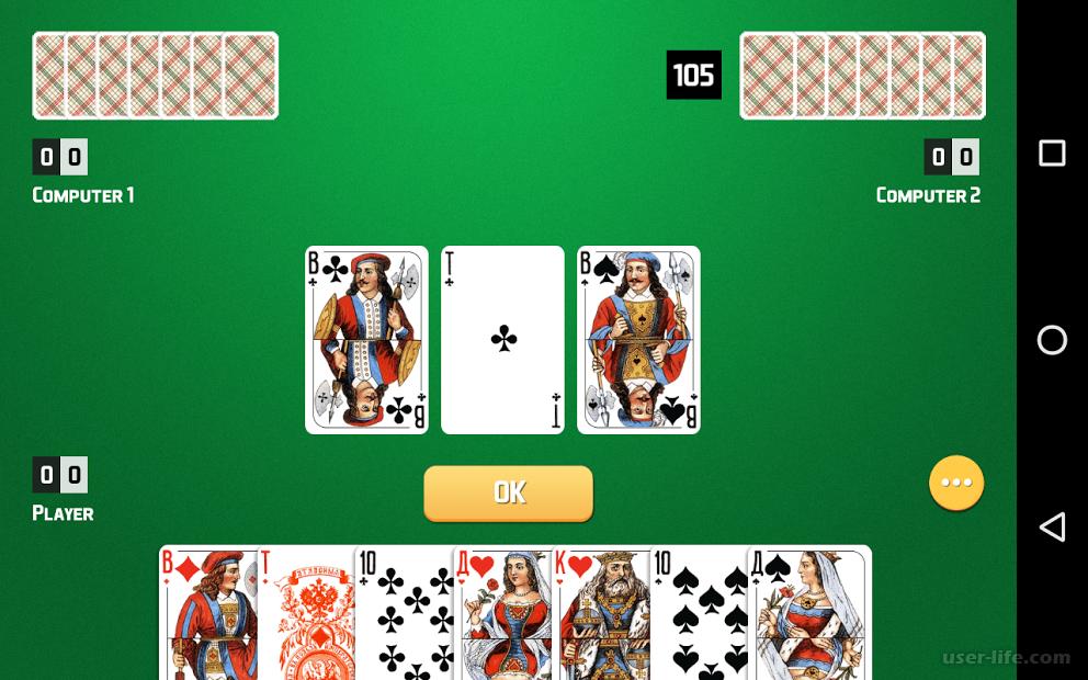 Карты играть с компьютером бесплатно 1000 франк казино бонусы