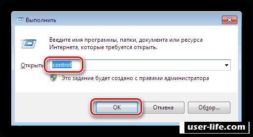 Компьютер не видит внешний жесткий диск