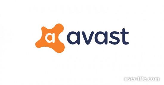 Почему Аваст не запускается
