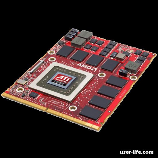 AMD Radeon HD 7600M Series драйвера скачать