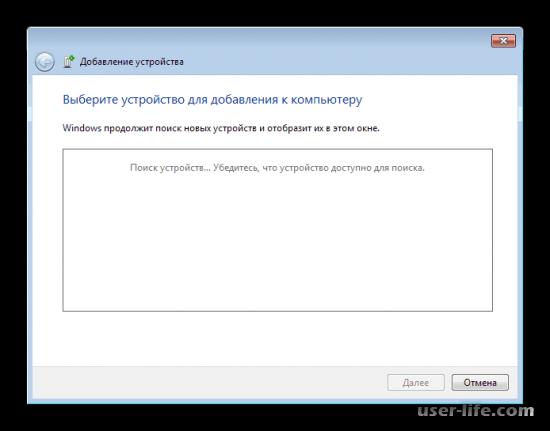 Как включить блютуз на ноутбуке Windows 7