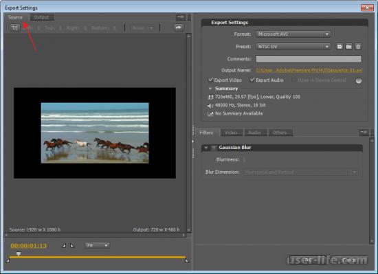 Как сохранить видео в Adobe Premiere Pro