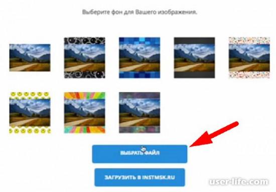 Как добавить несколько фото в Инстаграм с компьютера