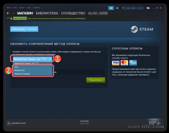 Расчетный адрес в Steam что это такое как заполнять писать