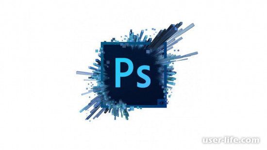 Как открыть файл PSD онлайн