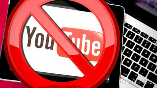 Как посмотреть заблокированное видео на Youtube (разблокировать недоступное)