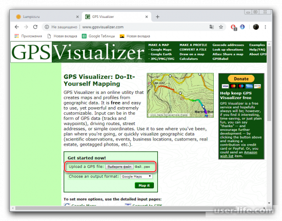 Открыть файл GPX онлайн