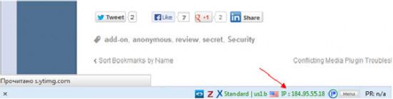 AnonymoX для Firefox Chrome скачать