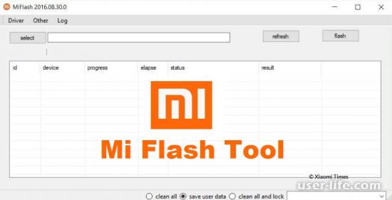 Мифлеш pro как прошить Xiaomi unlock ошибки скачать на русском с официального сайта