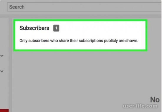 Как посмотреть подписчиков в Ютубе