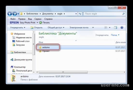 EPF чем открыть файл для редактирования