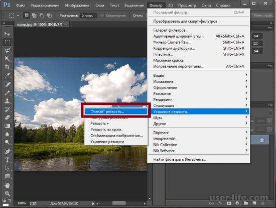 Как увеличить качество изображения в Фотошопе (картинки фото)