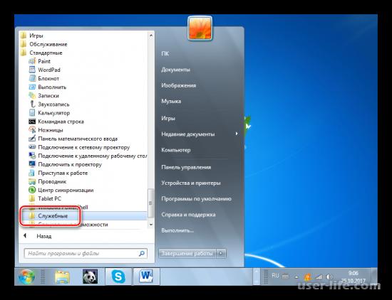 Как сбросить Windows 7 до заводских настроек (вернуть восстановить)