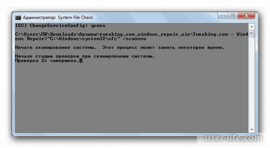 Не удалось воспроизвести проверочный звук Windows 7 10