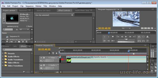 Как обрезать видео в Adobe Premiere Pro