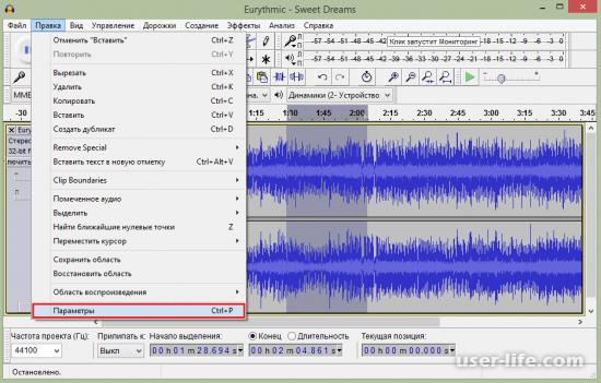 Audacity как сохранить в mp3 формате файл