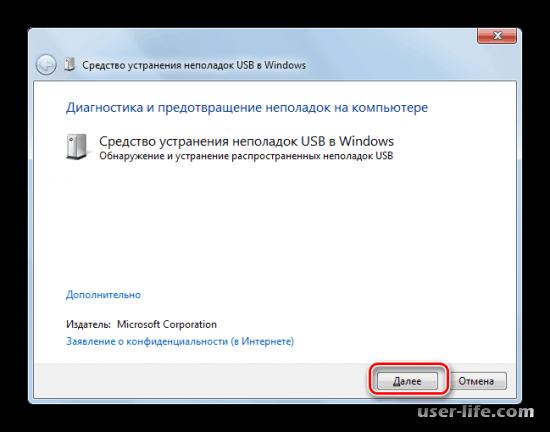 Не работают Usb после установки Windows 7
