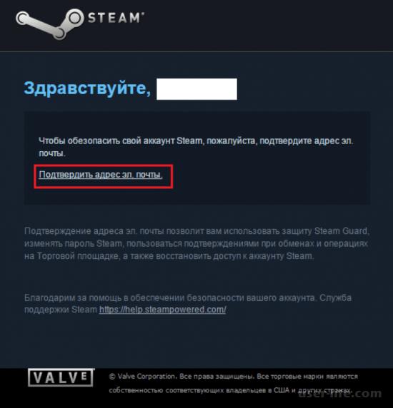 Стим как пользоваться скачать с официального сайта на русском бесплатно (установить регистрация аккаунта покупки игр)
